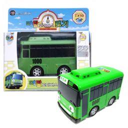 Xe buýt bánh đà mini - Rogi