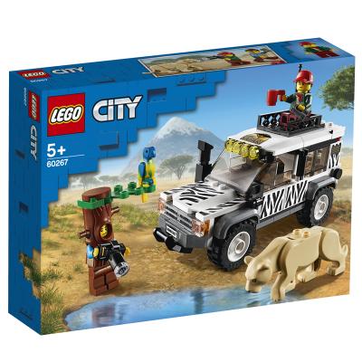 Xe Địa Hình Safari