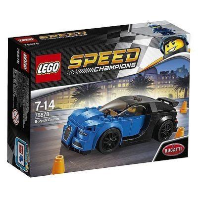 Siêu Xe Bugatti Chiron