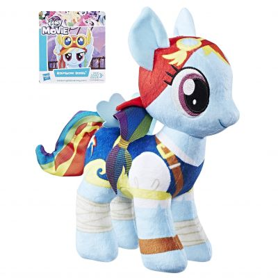 Pony Bông - Chiến Binh Cầu Vồng
