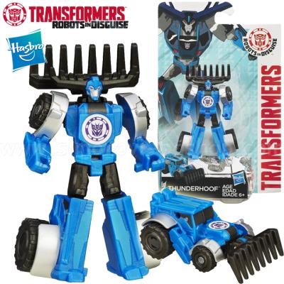 Robot ThunderHoof RID phiên bản chiến sĩ