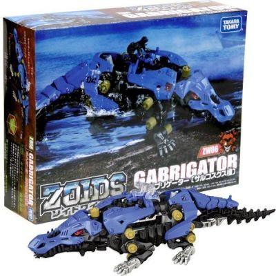 Chiến binh thú ZW06 GABRIGATOR