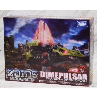 Chiến binh thú ZW20 DIMEPULSER